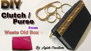 DIY Handmade Clutch/ bag/ purse From old Box/ No sew clutch at home/ Stylish Clutch wallet
