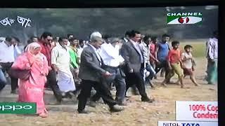 Ch I Gouripur