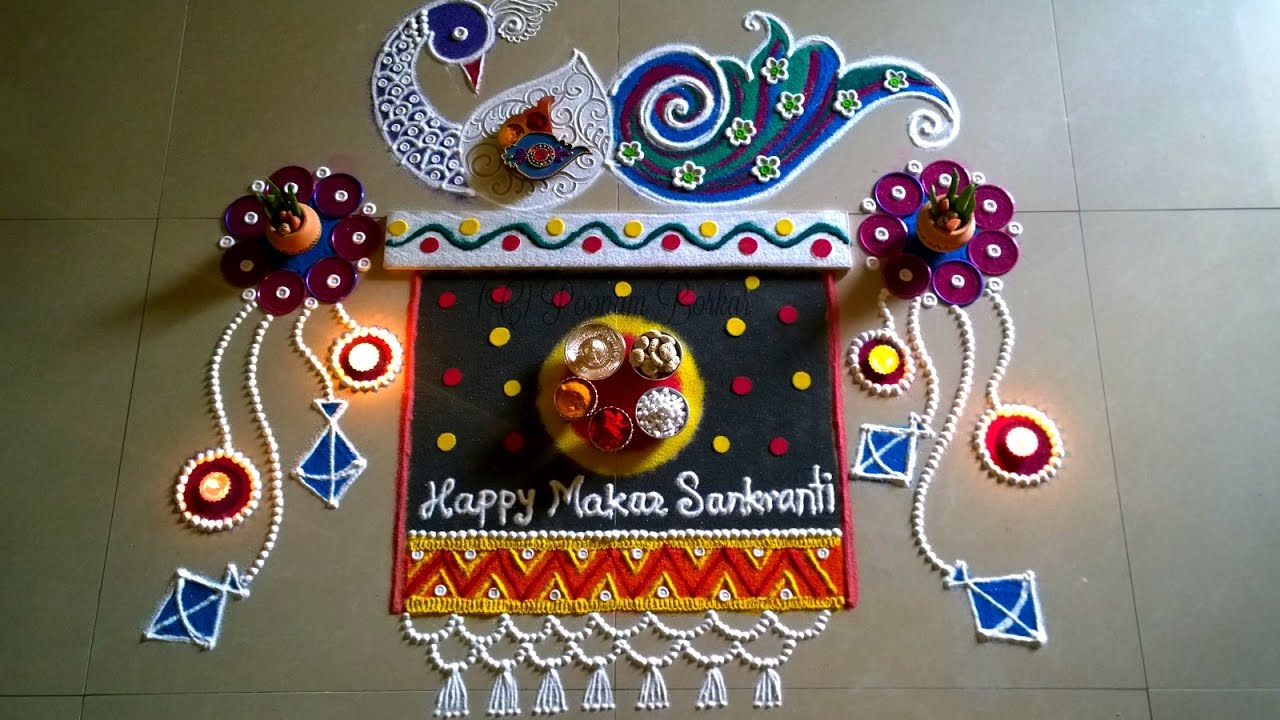 Sankranti Special Rangoli For Haldi Kumkum Function Innovative Rangoli Designs By Poonam