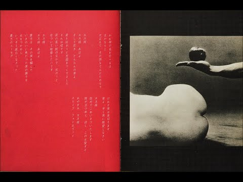 Shashin at ICP: Japanese Photobooks