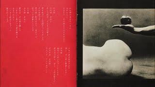 Shashin at ICP: Japanese Photobooks
