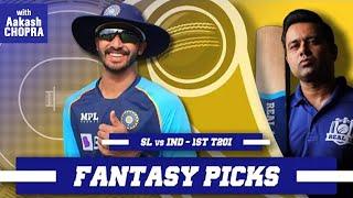 PADIKKAL to be in MY XI? | Real11 Fantasy Picks | SL vs IND - 1st T20I