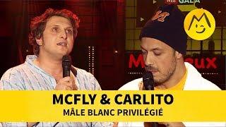 McFly et Carlito - Mâle blanc privilégié thumbnail