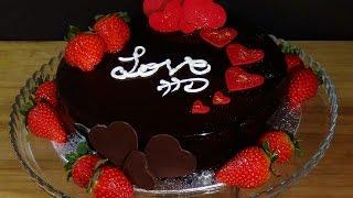 Receta Tarta de dulce de leche con corazón de fresa. Especial San Valentín - Recetas de cocina
