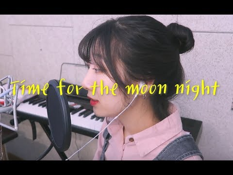 Time for the moon night(밤) - GFRIEND(여자친구) 여자 Vocal Cover by Calm and Listen(캄앤리슨)