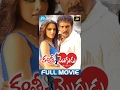 Kantri Mogudu Full Movie | Upendra, Deepika Padukone | Indrajit Lankesh | Rajesh Ramanathan