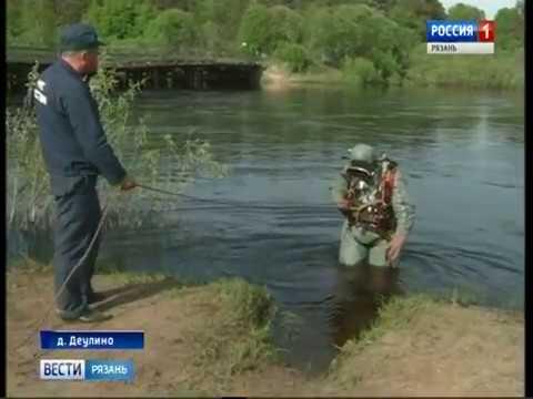 В реке Пра утонула трехлетняя девочка