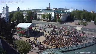 Брест. Площадь Ленина. Майские праздники. TIMELAPSE