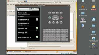 Android 2.0 SDK - SDA 0.9.0 (Software Development Appliance)