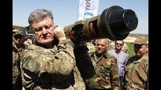 Вариант решения проблемы для Украины. Порошенко - президент войны.