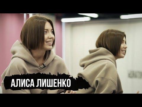 уЛица Алиса Лишенко: Танцы на ТНТ, Little Big, проблема театров в Екатеринбурге