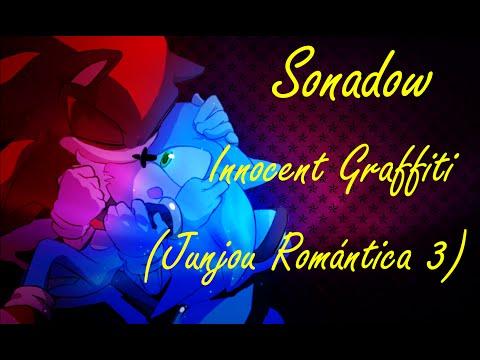 Sonadow ~Innocent Graffiti~ (Junjou Romántica 3)