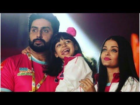 Abhishek bachchan looked sad while posing with Aishwarya and Aradhya at Pro Kabadi league