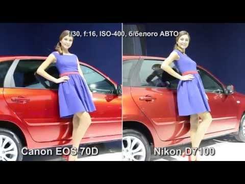 Сравнение фото и видео камер Canon EOS 70D и Nikon D7100. Видео от канала Veryvery.ru
