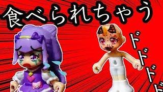 【怖い話】プリキュアたちが食べられちゃう!!ほんものの鬼とおにごっこ…!?HUGっと!プリキュア❤️