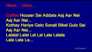 Coffee Houser Sei Addata - Manna Dey Bangla Full Karaoke with Lyrics