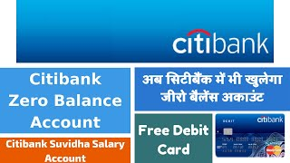 Citibank Zero Balance Account Details| Citibank Suvidha Salary Account No Minimum Balance Required