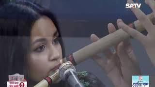 Shei Tumi Keno Eto Ache Na Hole Flute Cover - SA TV (LIVE)