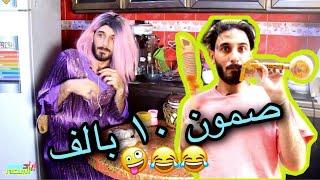تحشيش معانات البنات بتنضيف البيت#تحشيش عراقي 2020