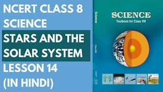 NCERT Class 8 Science - Stars and the Solar System - Lesson 14 (in Hindi) Complete Course