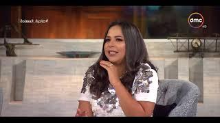صاحبة السعادة - إيمي سمير غانم: كان نفسي أطلع