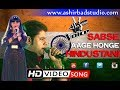 Download Suno Gaur Se Duniya Walo | | Independence Day Rajshri Bag Special Live Performance