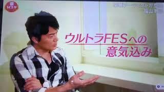 福山雅治 福山雅治 動画 22
