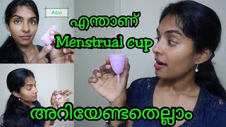 All about menstrual cup|Malayalam|Everteen menstrual cup & Intimate hygine wash review|Asvi
