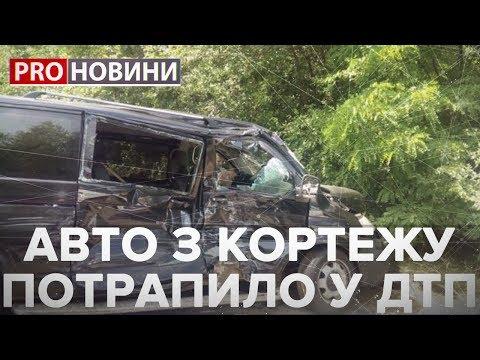 24 Канал: Випуск новин за 19:00: Реакція Зеленського на аварію з й...
