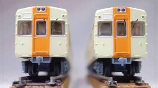 【鉄道模型】鉄道コレクション 能勢電鉄1500系 開封動画
