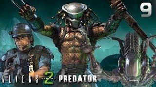 Aliens vs Predator 2 прохождение часть 9 (Хищник)