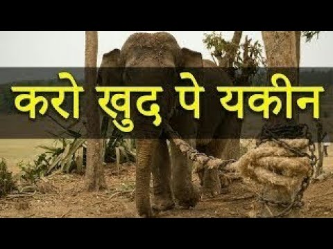 Sirf 5 minutes me jindagi badliye... Challenging video...