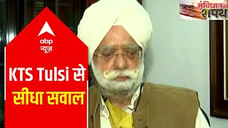 Reservation: Indian citizens have right to reside & settle in any part of India, says KTS Tulsi | SK