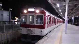 近鉄2430系AG31 定期検査出場回送
