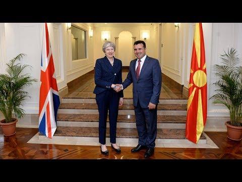 Официјална посета на британската Премиерка Тереза Меј на Република Македонија