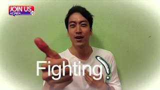 Spot-Join Us Korea Teaser Kim Sung Won   조인어스코리아 김성원 티저
