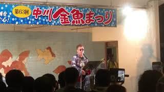名古屋市中川区の中川金魚まつりでのイベント.
