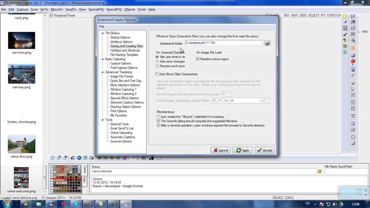 Скрин экрана сделать онлайн