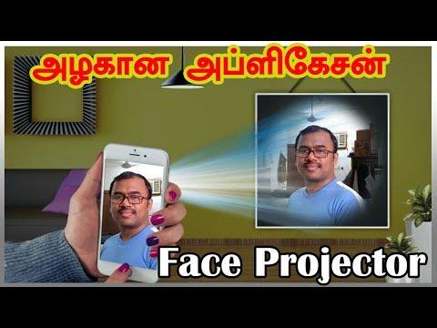 face projector super app /அழகான அப்ளிகேசன்