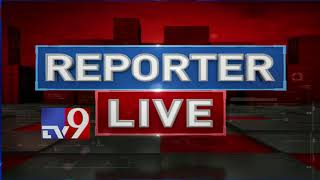 East Godavari boat capsize : Girl student Sunkara Srija's body found - TV9