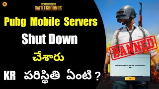 Pubg Mobile Servers Down || PUBG mobile Shutted Down All it's Servers || What About Pubg KR