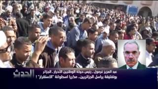 """بوتفليقة يراسل الجزائريين.. مكررا اسطوانة """"الاستقرار"""" !"""