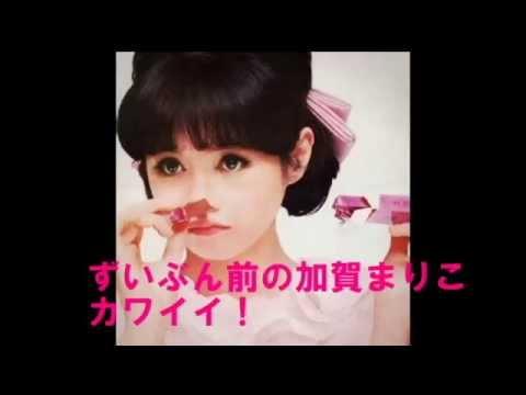 【閲覧注意】加賀まりこの若い頃・昔の写真が橋本かんなの100倍可愛い! , YouTube