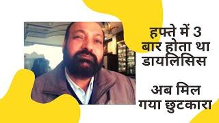 best kidney treatment by dr dassans   kidney treatment in india