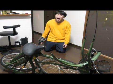友達の自転車を家の中でバラバラに破壊してみた【ドッキリ】