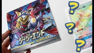 Pokemon GG END Booster Box Opening (BRAND NEW!)