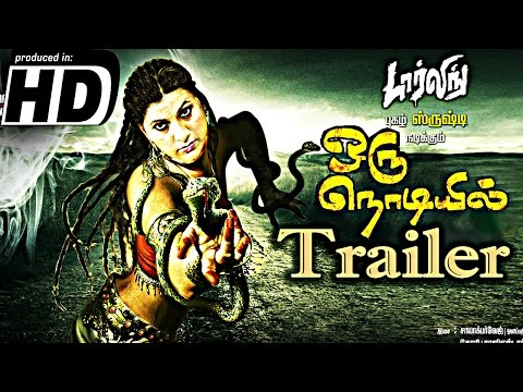 Tamil New Movie ORU NODIYIL HD Exclusive Worldwide Online Rights Trailer | Tamil thiriller movie