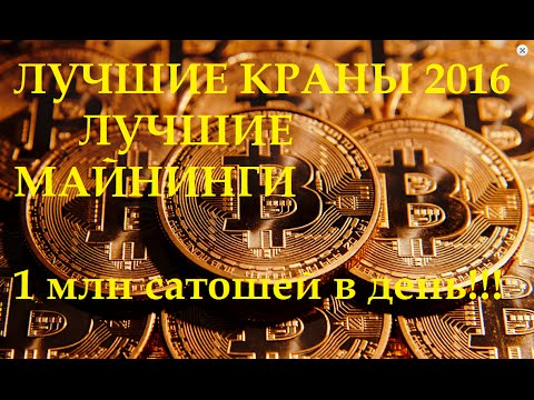 money makers биткоины регистрация