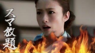 2014年6月 ソフトバンクモバイル スマ放題 ティザーCM「白戸家 戦国篇」...