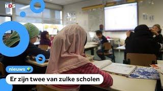 Veel kinderen kunnen niet naar islamitische middelbare school